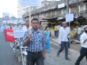 les' march against corruption in Silchar, Assam on 1 May 2001 (image-1)