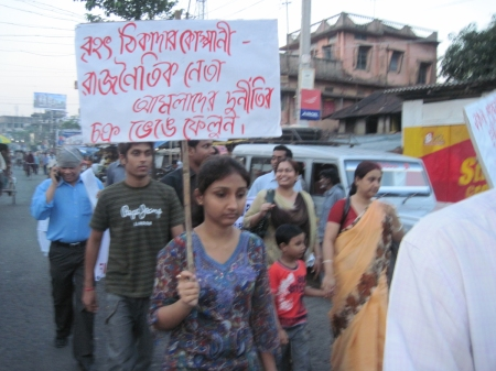 Peoples' march against corruption in Silchar, Assam on 1 May 2001 (image-4)