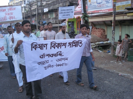 Peoples' march against corruption in Silchar, Assam on 1 May 2001 (image-6)