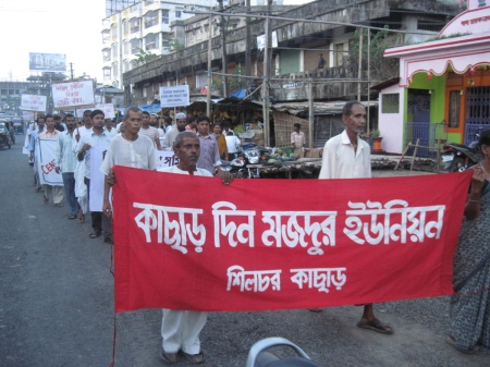 Peoples' march against corruption in Silchar, Assam on 1 May 2001 (image-7)