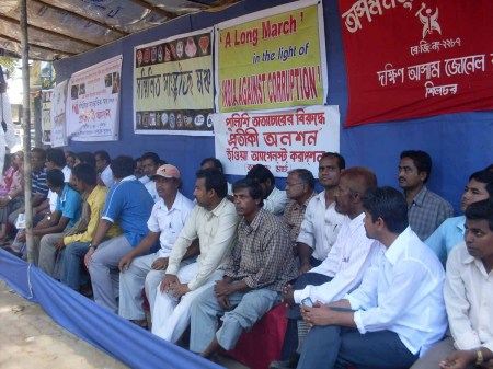 People of Barak valley fast for Jan Lokpal Bill at Silchar on 8 June, 2011