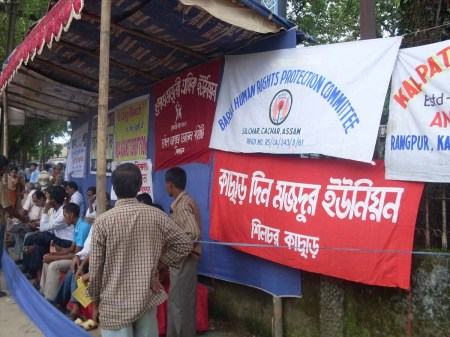 People of Barak valley fast for Jan Lokpal Bill at Silchar on 8 June, 2011 (4)