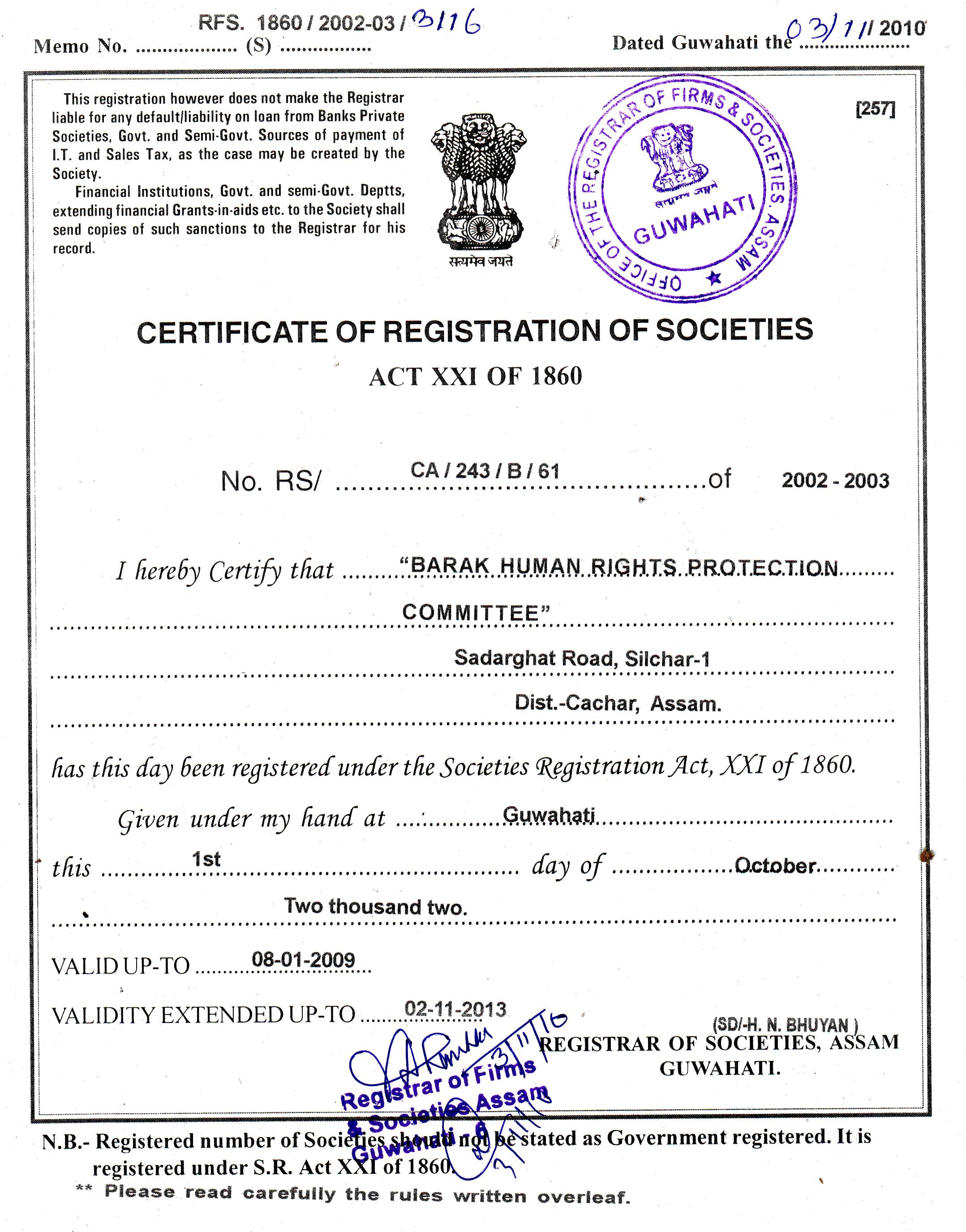 Check birth certificate online andhra jyothi check birth obtain birth certificate in india legal forms law aiddatafo Gallery