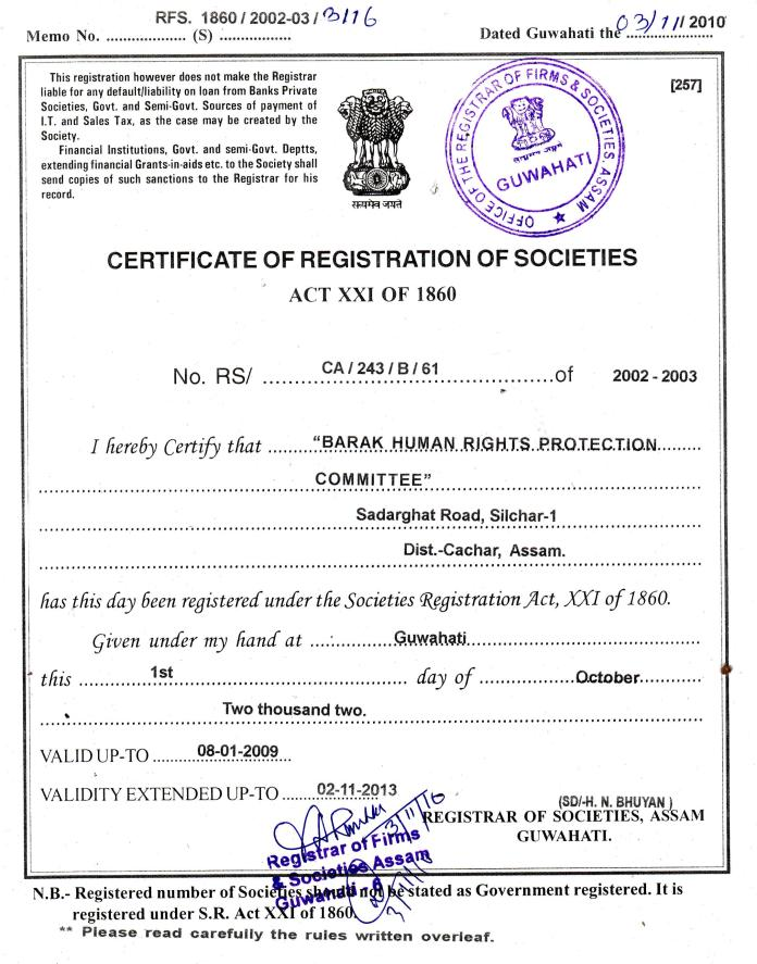 Anthony Langley Marriage Certificate Online India