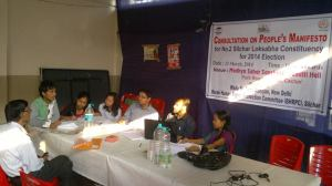Consultation on People's Manifesto at Silchar