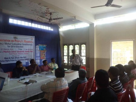 Consultation on People;s Manifesto at Silchar