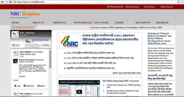 Resources barak human rights protection committee bhrpc page 2 challenges before citizens nrc is huge process touching the lives of entire population of assam even new born will also be included in updated nrc thecheapjerseys Images